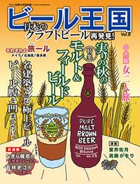 beer2015